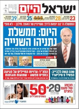 israel-hayom