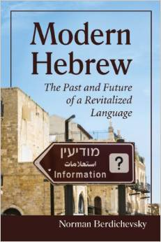 Modern Hebrew by Norman Berdichevsky