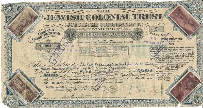 Jewish-Colonial-Trust,-1942