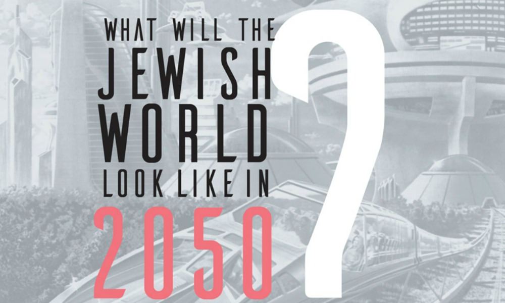 Life in 2050 essay