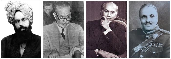 ahmadi historic figures