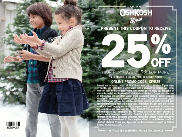 H14 Mom Blog Coupon