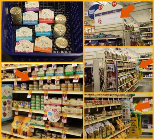 petsmart store collage