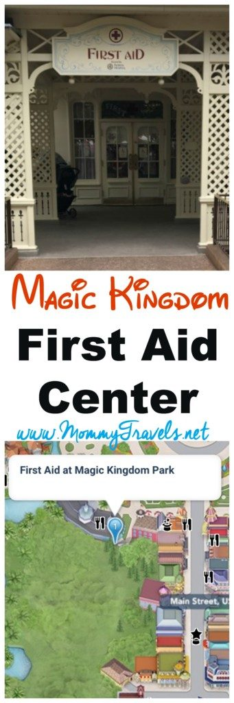 Find out about the First Aid Center at the Magic Kingdom and where the other 1st aid centers are at each Disney World park.