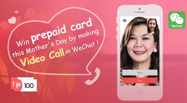 WeChat Video Call Promo