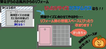 150219_fujii_img04