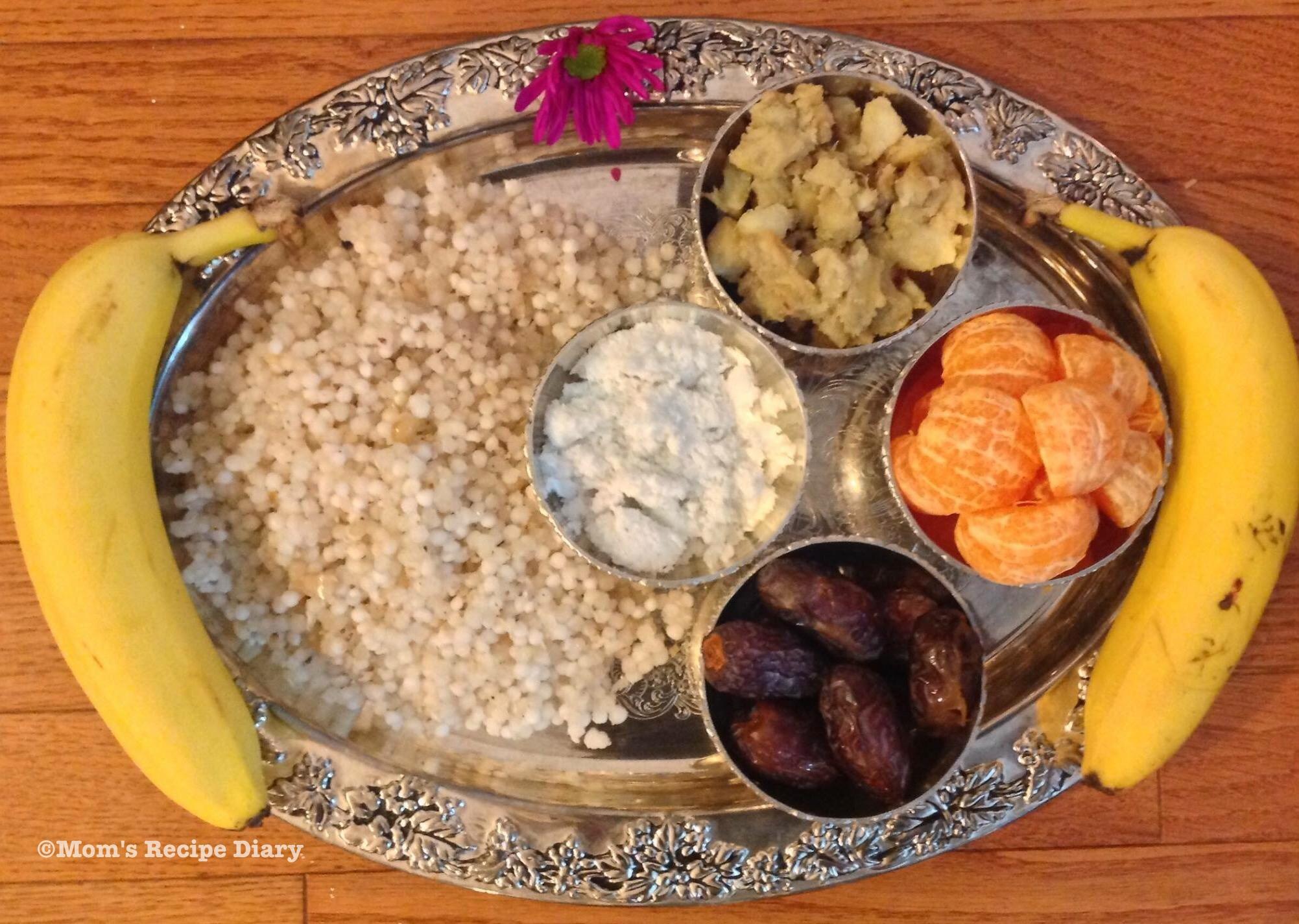 Maha Shivaratri Upvaas/Fasting Thali