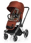 cybex-priam-stroller33