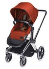 cybex-priam-stroller34