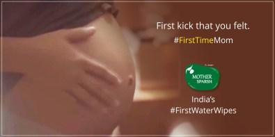 First Kick - Motherhood