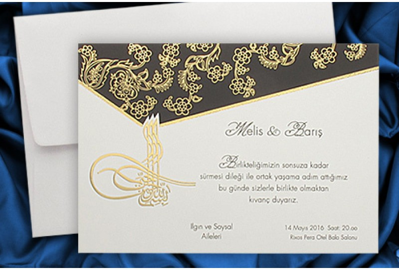 mariage blog carte invitation mariage marocain
