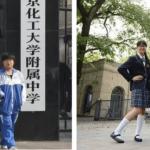 L'UNIFORME SCOLAIRE EN CHINE, REFLET DES MUTATIONS DE LA SOCIÉTÉ