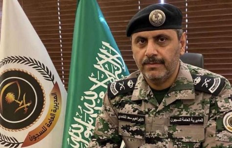 ترقية مدير سجون منطقة مكة إلى رتبة لواء