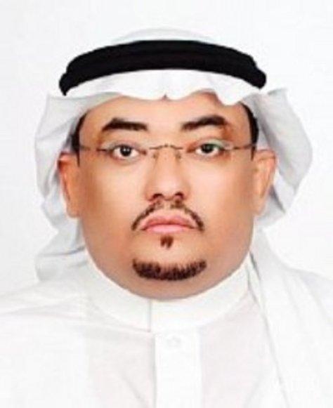 """""""عريشي"""" عميداً للتطوير والتخطيط في جامعة الملك سعود"""