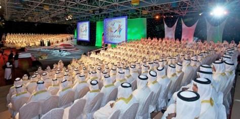 أمير مكة المكرمة يرعى حفل الزواج الجماعي