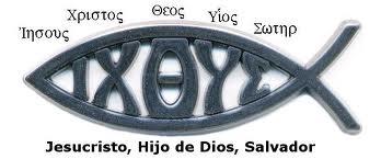 El pez es el acrónimo de Jesús