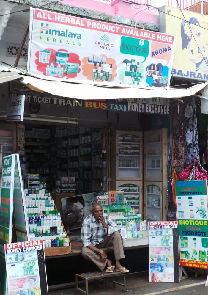 boutique de beauté en Inde
