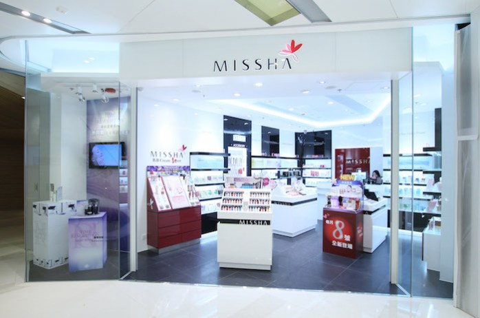 boutique Missha