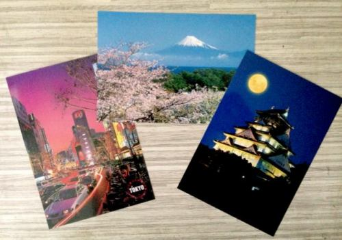 Postcard from Japan