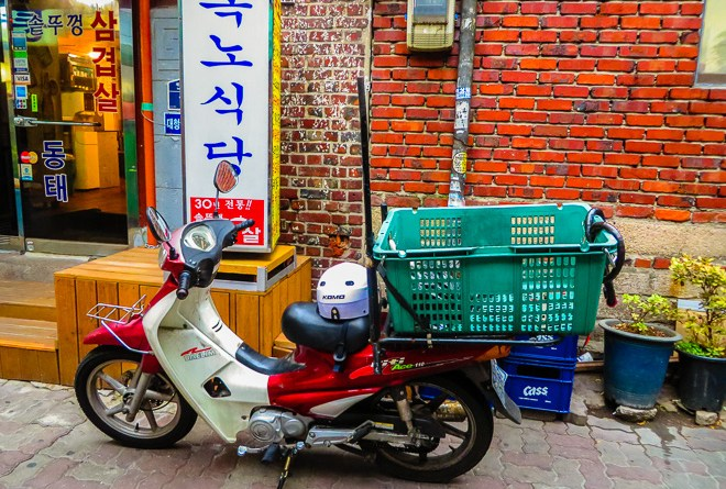 Winter Olympics 2018: How to get around in South Korea