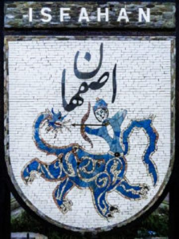 the symbol of the city of Isfahan