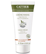 Crème Mains Ultra nourrissante Argile blanche Fleur d'impératoire 75 Cattier