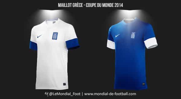 maillots-grece-coupe-du-monde