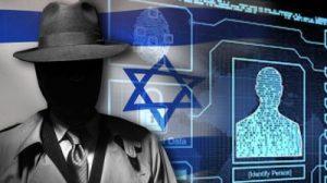 Israël perfectionne sa technologie de surveillance.