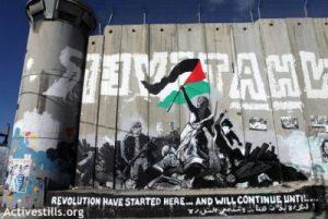 Pourquoi les réponses des Palestiniens au projet d'annexion israélien sont-elles si dérisoires?