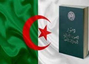 Révision de la constitution algérienne. Intervention de l'armée à l'étranger.