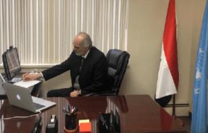 ONU / Syrie: L'hypocrisie de la Coalition dite internationale a atteint un niveau détestable…