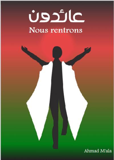 Palestine: Le retour de l'âme et l'effondrement du XXe siècle