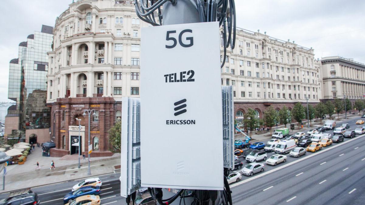 Più di 1 miliardo di persone avranno accesso alla copertura 5G entro la fine del 2020