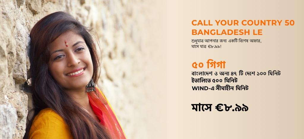 Ancora una promo SMS legata a due nuove tariffe Call Your Country in versione limitata