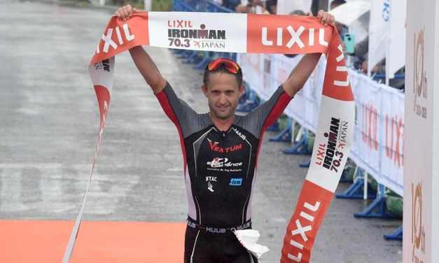 2019-06-09 Ironman 70.3 Japan