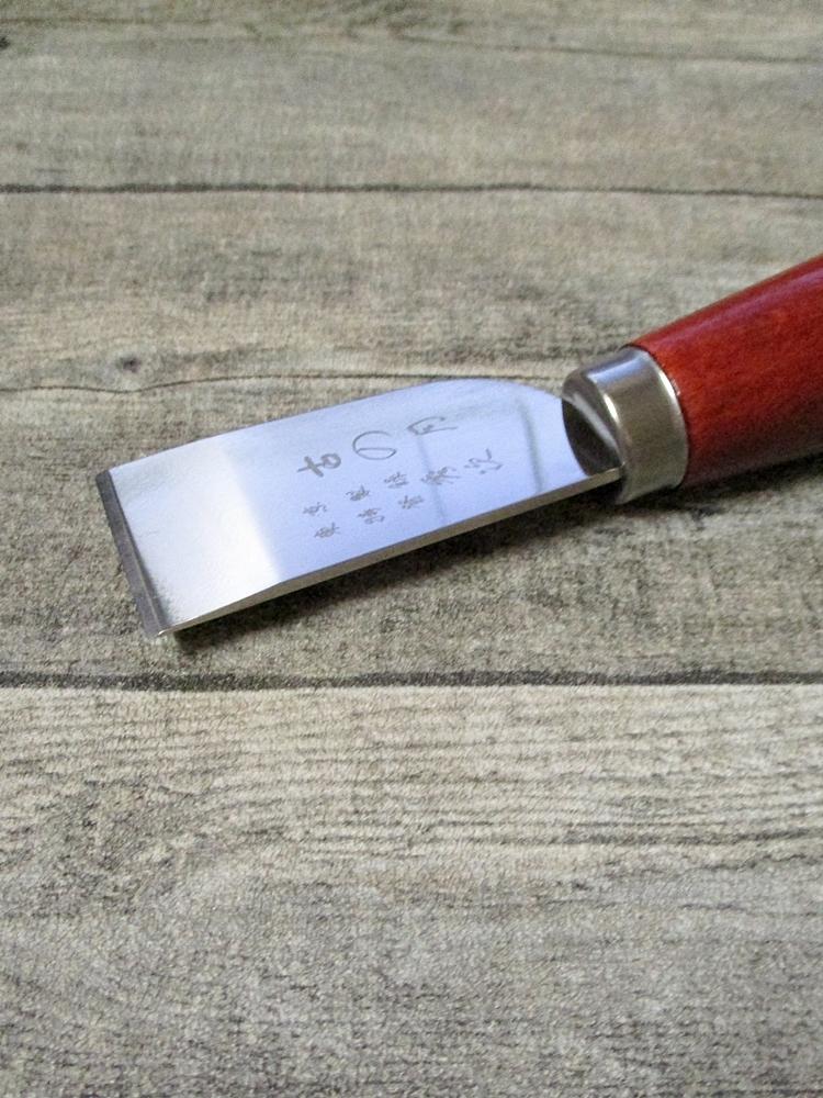 Messer Ledermesser Schärfmesser zum Ausdünnen Metall Holz rotbraun silber 165 mm Klinge 63x35 mm - MONDSPINNE