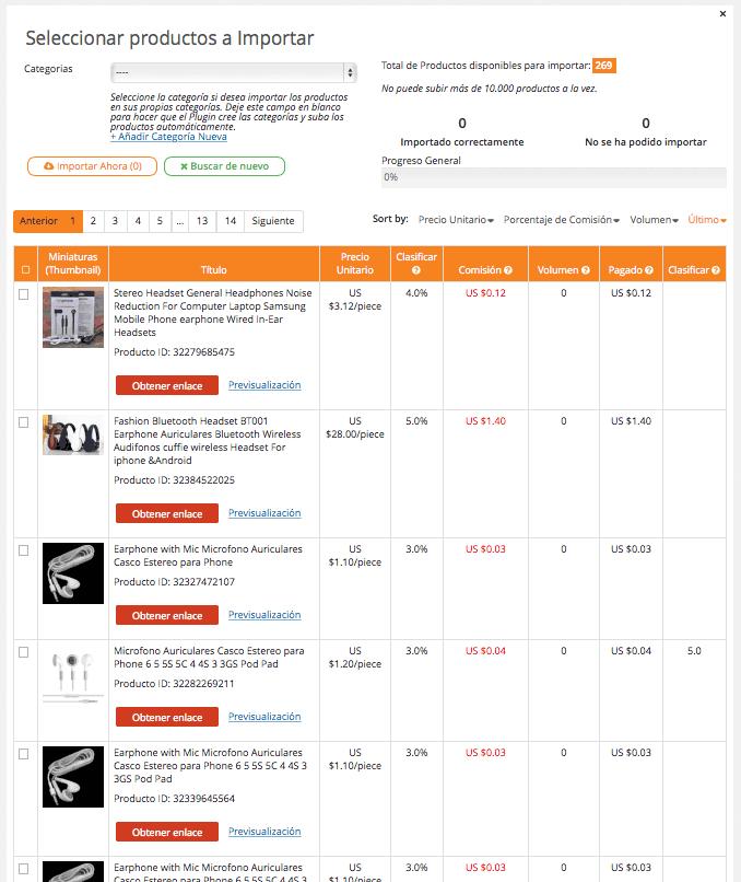 ejemplo-de-productos-importados-con-aliplugin