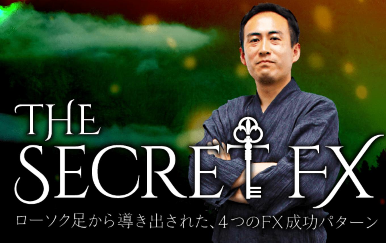 The Secret FX