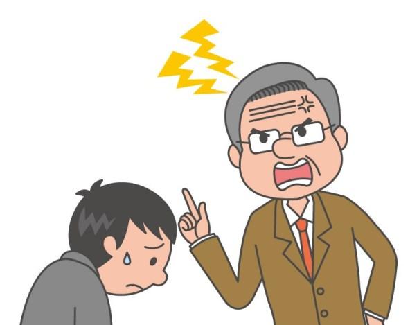2019-01-06-借貸 4