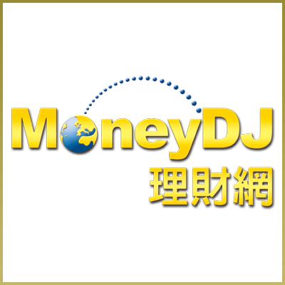 證交所11月17日公告12種注意股股票 - 新聞 - 財經知識庫 - MoneyDJ理財網