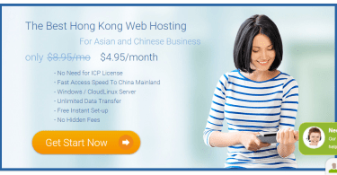zhuji91.com.hk linux hosting review