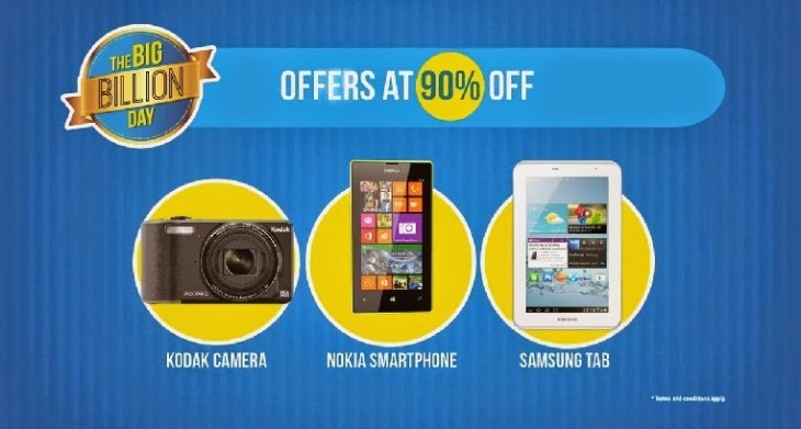 Flipkart Big Billion Day 2016 Offer