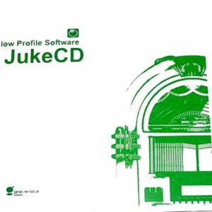 Jukebox CD and 45 RPM Record Label Printing Software