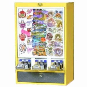 Impulse 3 Column Sticker Tattoo Vending Machine | moneymachines.com