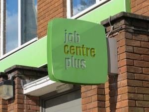 moneymagpie_job-centre-sign