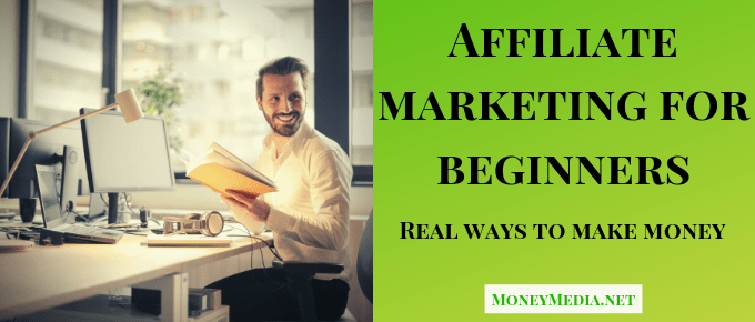 Affiliate Marketing for Bеgіnnеrѕ : Is Real Incоmе Possible?