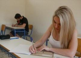 Πανελλαδικές Εξετάσεις: Ποιοι υποψήφιοι δικαιούνται αποζημίωση 350 ευρώ