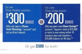 chase checking coupon 200