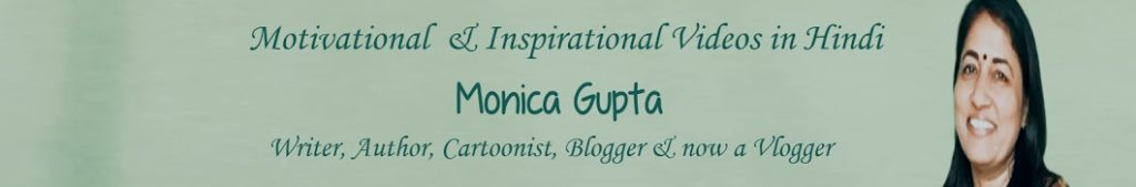 monica_gupta_youtube_channel_art