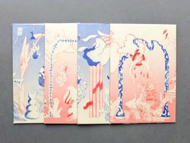 Puddle Popper pt 2 publication